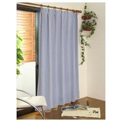 2枚組 遮光・防炎カーテン スキャット(100×178cm/ブルー)