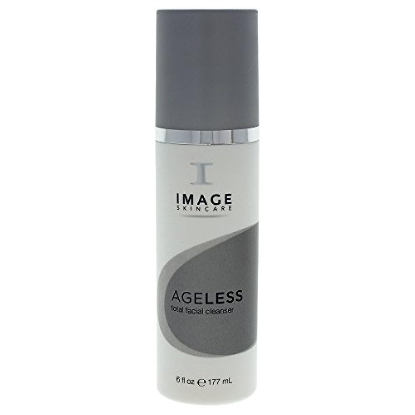 こんにちは洞察力ベルImage Ageless Total Facial Cleanser 177ml/6oz並行輸入品