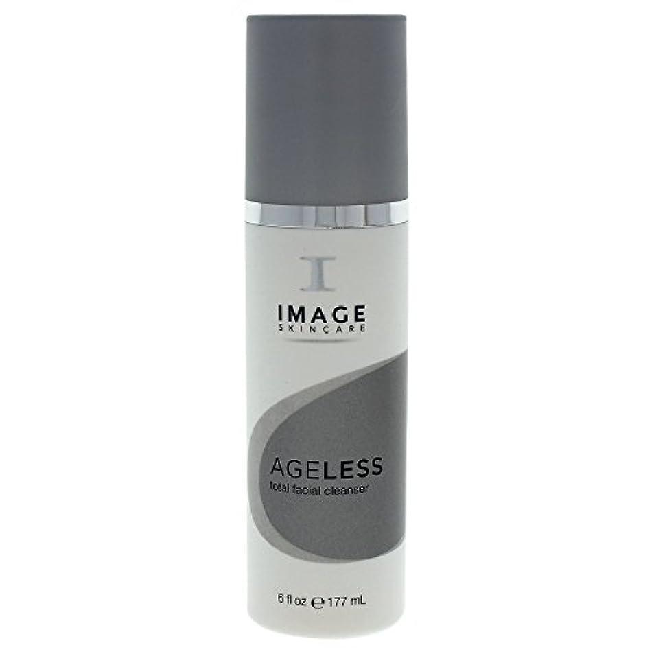 幸運なことに誰がスラッシュImage Ageless Total Facial Cleanser 177ml/6oz並行輸入品