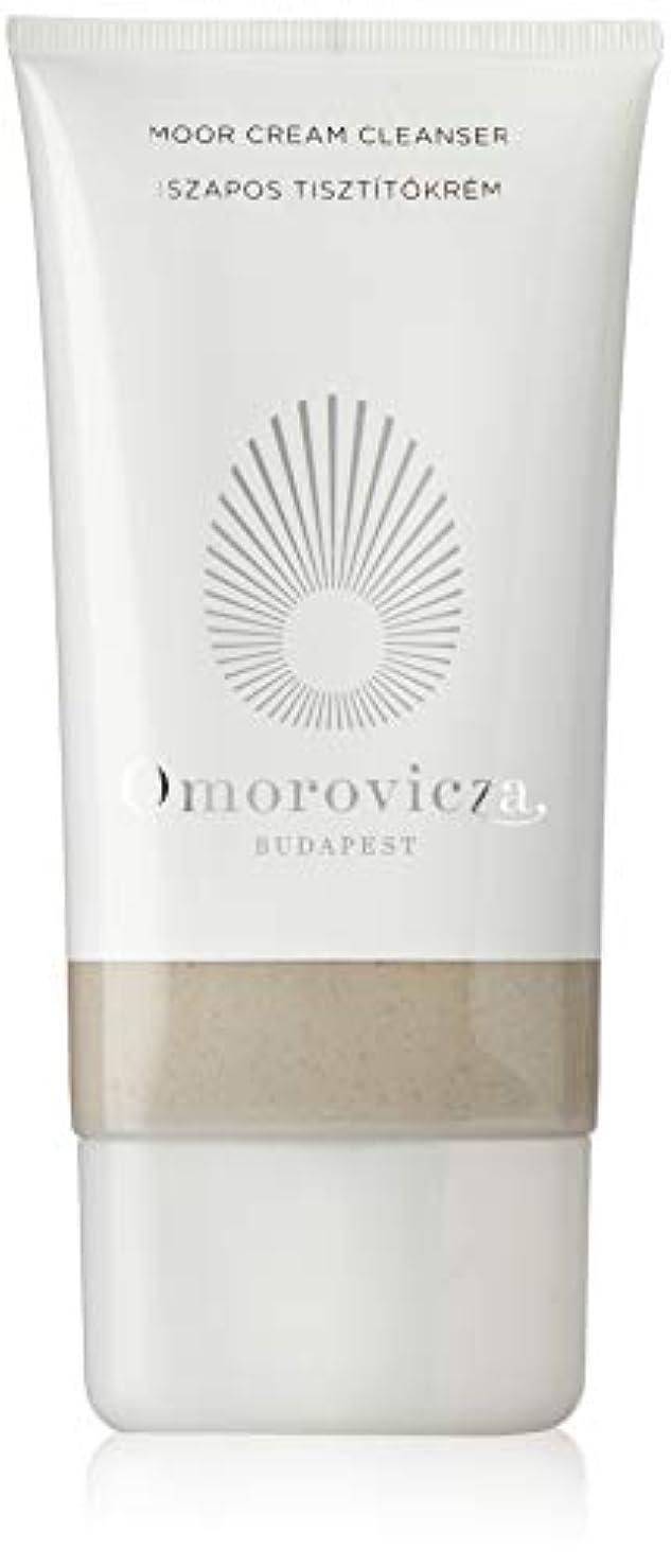 出発気をつけて圧縮するオモロヴィッツァ Moor Cream Cleanser 150ml/5.1oz並行輸入品