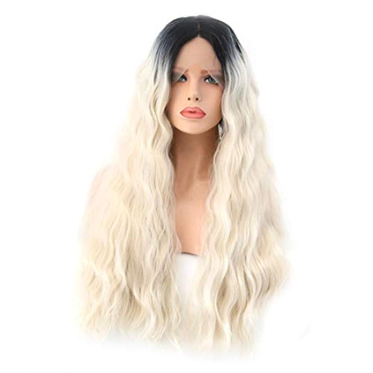 瞑想旅客ランプKerwinner 長い巻き毛のかつら勾配高温シルクケミカルファイバーウィッグセット