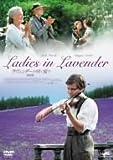 ラヴェンダーの咲く庭で 特別版 (初回限定生産スペシャルアロマパッケージ) [DVD] 画像