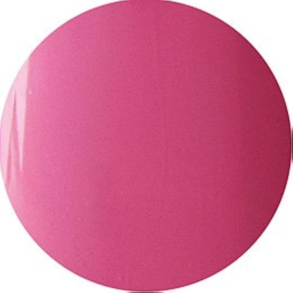 ブルーベル入る針CND シェラック UVカラーコート7.3ml 519 ホットポップピンク