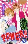 Power!! (7) (講談社コミックスフレンドB (1257巻))