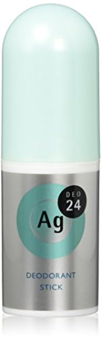 深める失業強いエージーデオ24 デオドラントスティックEX ベビーパウダーの香り 20g (医薬部外品)