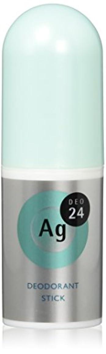 大砲内向き寄り添うエージーデオ24 デオドラントスティックEX ベビーパウダーの香り 20g (医薬部外品)