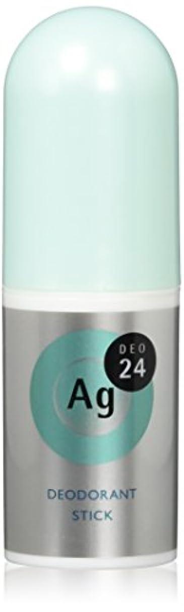 レーダーロゴおなじみのエージーデオ24 デオドラントスティックEX ベビーパウダーの香り 20g (医薬部外品)