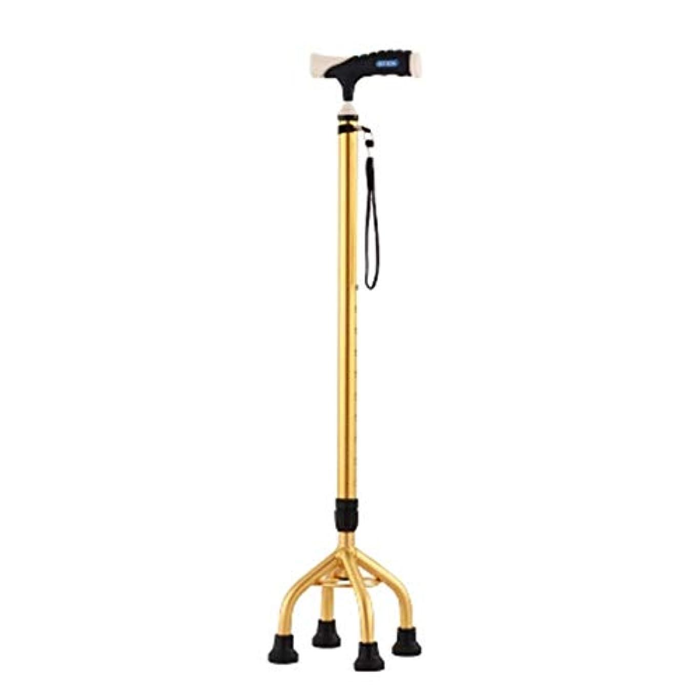 勤勉な虎パイル軽量高齢者4足滑り止めステッキ伸縮式安定滑り止め、高さ4フィートの調節可能な松葉杖、老人女性用杖障害者