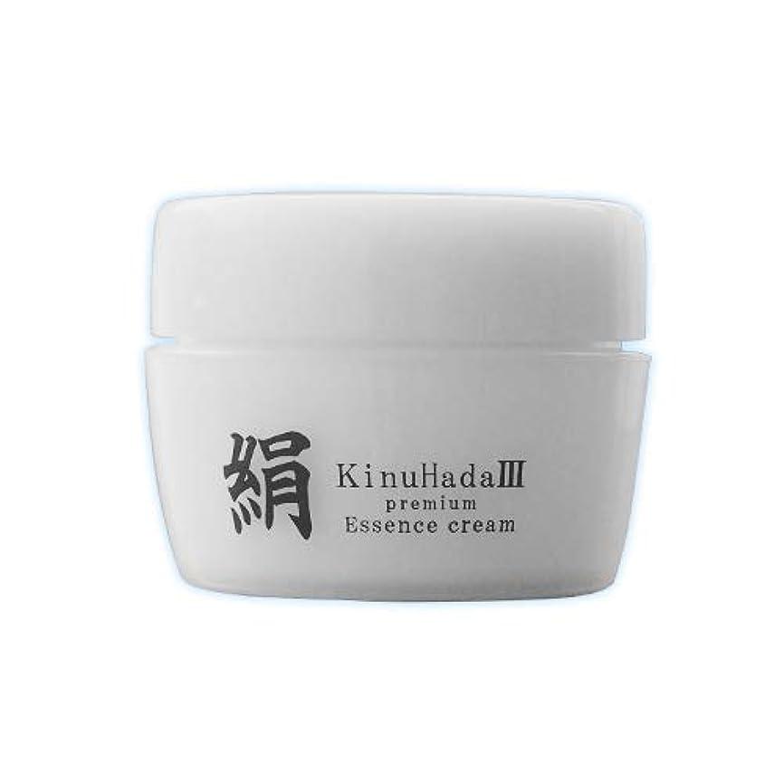折るスプレー密KinuHada 3 premium 60g オールインワン 美容液 絹