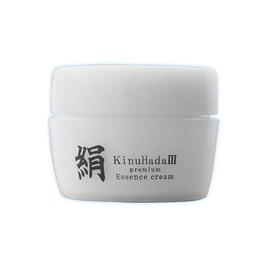 苦しむ答えエレクトロニックKinuHada 3 premium 60g オールインワン 美容液 絹