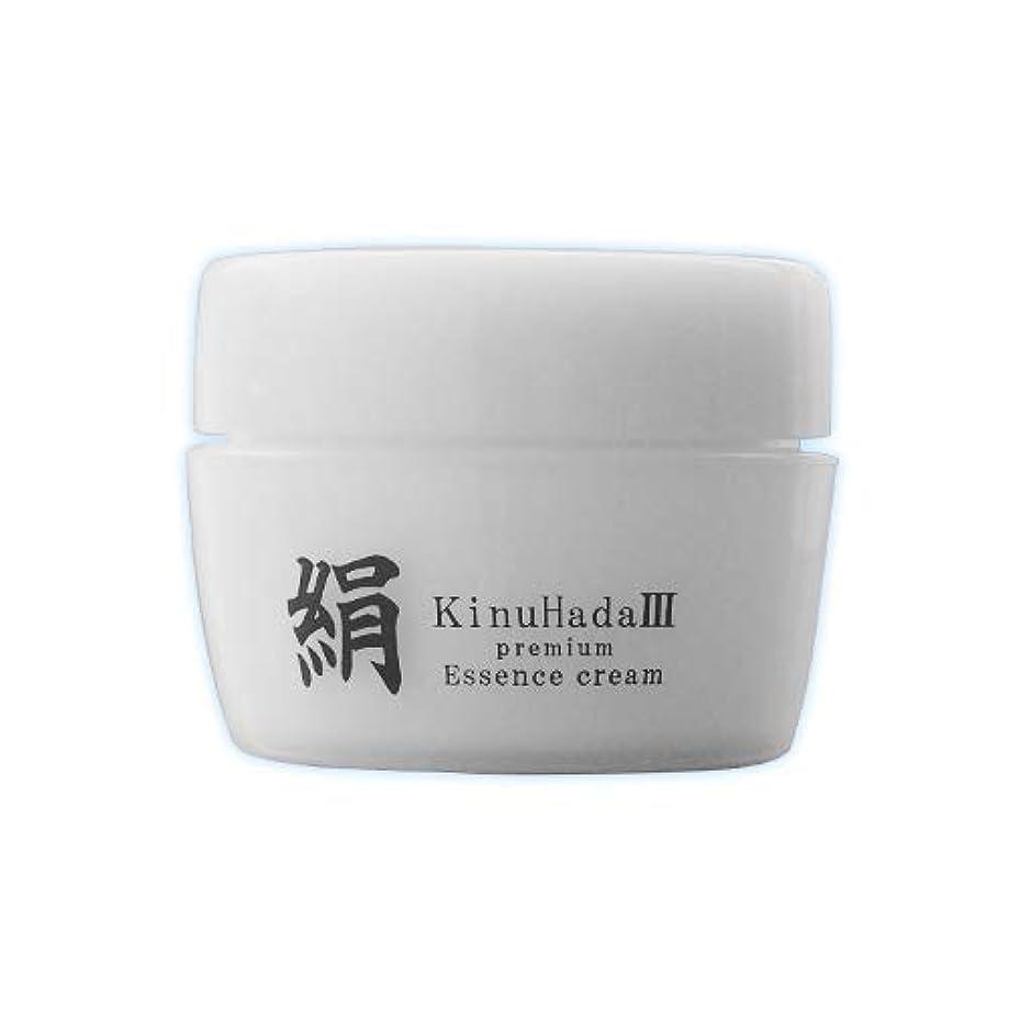薬理学オペレーター裸KinuHada 3 premium 60g オールインワン 美容液 絹