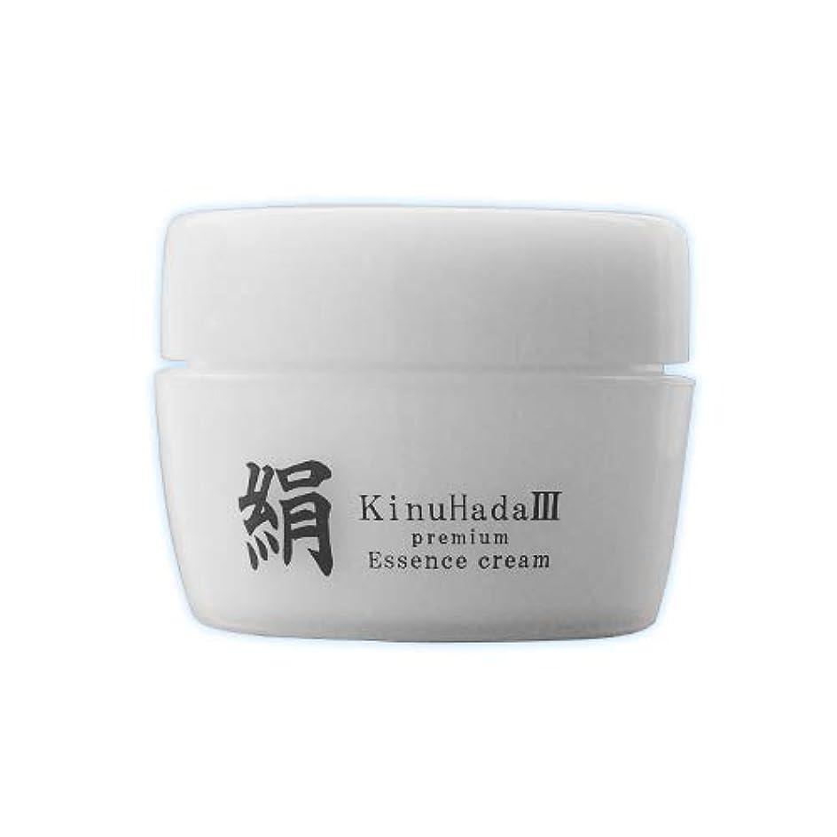 静脈貫通する製油所KinuHada 3 premium 60g オールインワン 美容液 絹