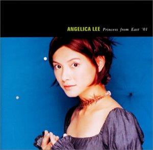 李心潔~Princess from East '01 Series アンジェリカ・リー~プリンセス・フロム・イースト'01(第6弾)