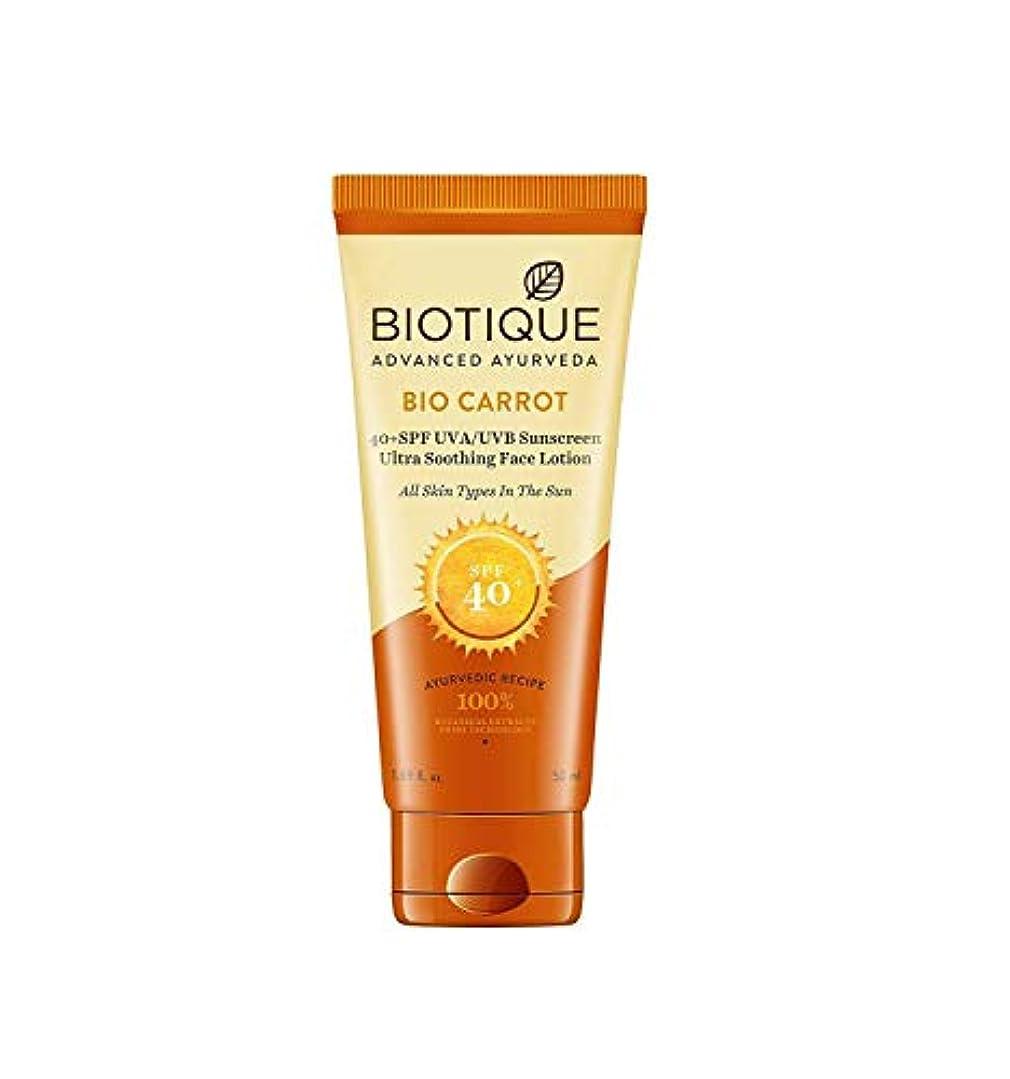 バドミントン耐えられるレタスBiotique Bio Carrot 40+ SPF UVA/UVB Sunscreen Ultra Soothing Face Lotion, 50ml Biotiqueバイオニンジン40+ SPF UVA/UVB日焼...