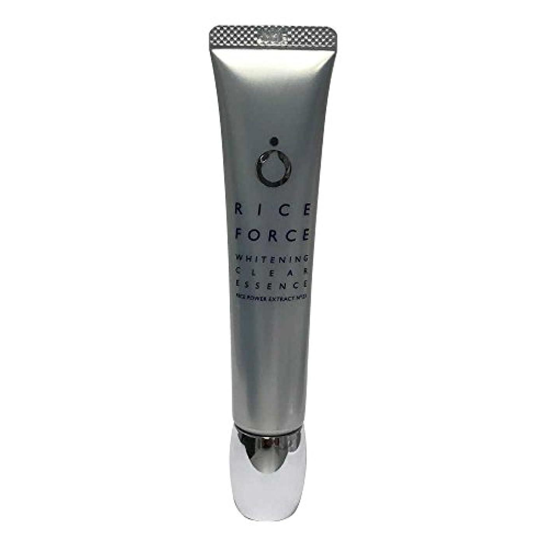 薬を飲むロデオ対角線ライスフォース ディープシリーズ ホワイトニングクリアエッセンス(薬用美白美容液) 30g