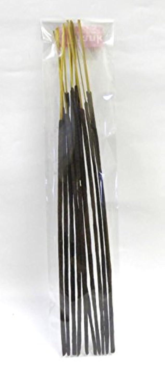 編集する素晴らしさ真鍮PALO SANTO パロサント 聖なる樹 お香 スティック 10本入 100% PURE オーガニック 神の木