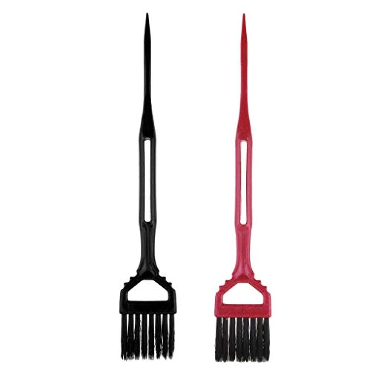 選ぶ従うモナリザToygogo 2サロン理髪髪染め櫛分布ブラシツールのセット髪型染め染め櫛ツール