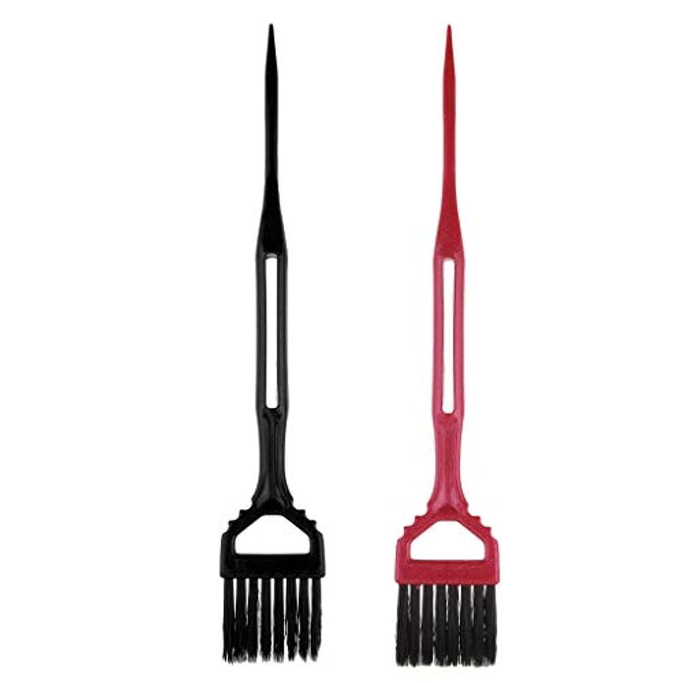モルヒネ繊維技術者Toygogo 2サロン理髪髪染め櫛分布ブラシツールのセット髪型染め染め櫛ツール