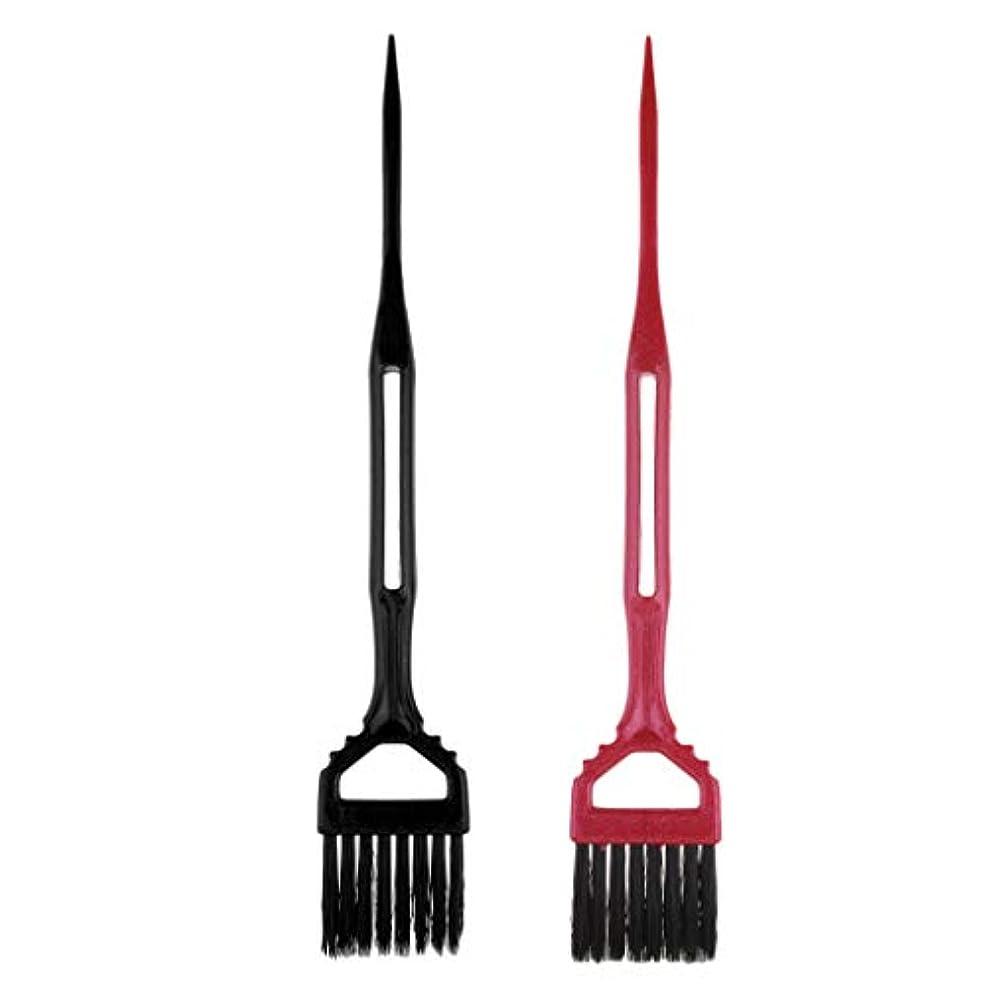 約束する重大湿地Toygogo 2サロン理髪髪染め櫛分布ブラシツールのセット髪型染め染め櫛ツール