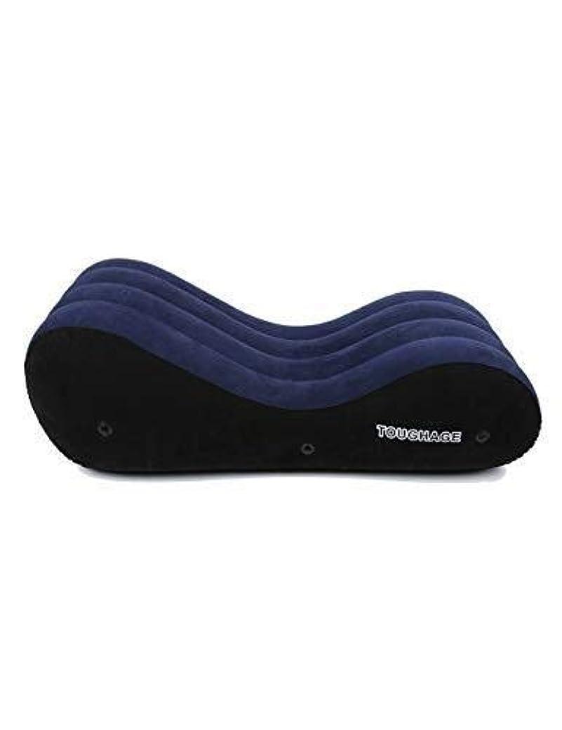 特別に資格忍耐KGJJHYBGTOY 膨脹可能な多機能のソファー、カップルの位置のための携帯用魔法のクッションボディ枕膨脹可能な家具のラウンジャー RELAX MASSAGE BODY