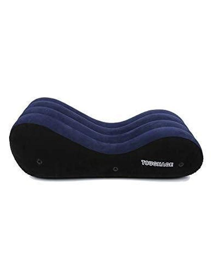 逆さまに未知の終了するKGJJHYBGTOY 膨脹可能な多機能のソファー、カップルの位置のための携帯用魔法のクッションボディ枕膨脹可能な家具のラウンジャー RELAX MASSAGE BODY