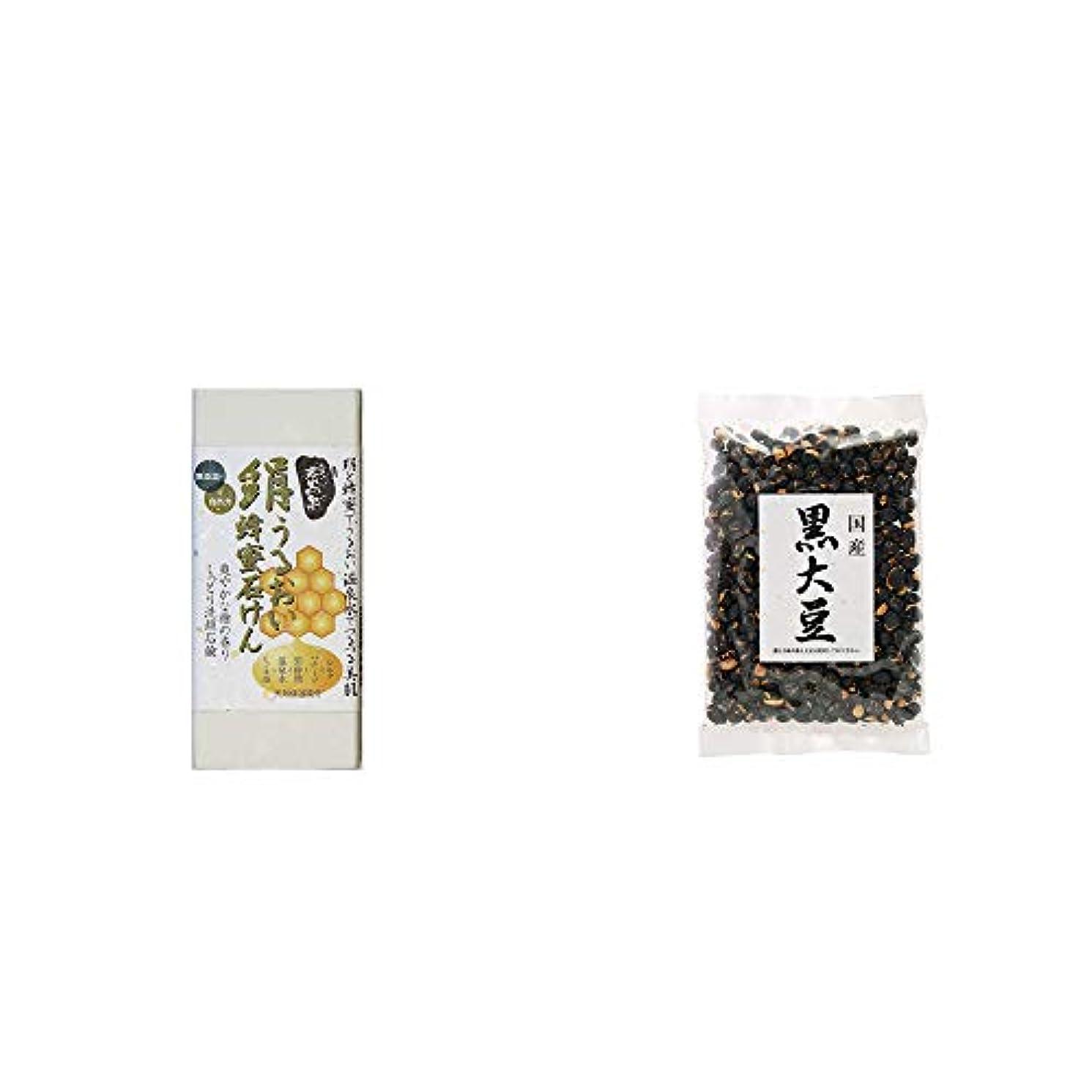 順番石鹸象[2点セット] ひのき炭黒泉 絹うるおい蜂蜜石けん(75g×2)?国産 黒大豆(140g)