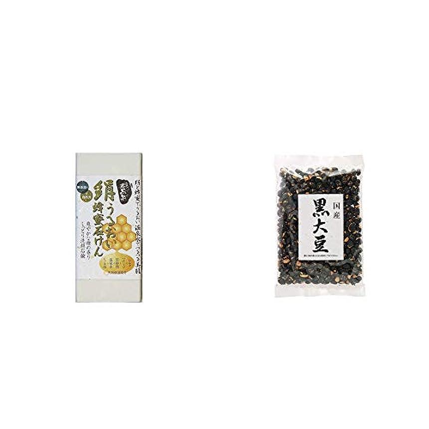 人道的盲目電子レンジ[2点セット] ひのき炭黒泉 絹うるおい蜂蜜石けん(75g×2)?国産 黒大豆(140g)