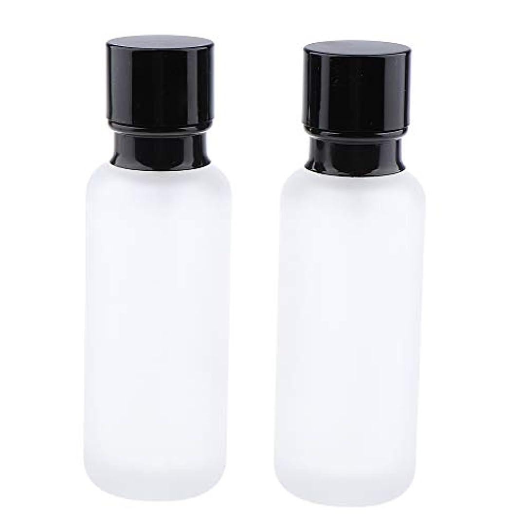 アニメーションを除く一時停止T TOOYFUL 2個入り 化粧ボトル ポンプボトル ローションジャー ガラス コンテナ 50/120ml 全2サイズ - 120ミリリットル