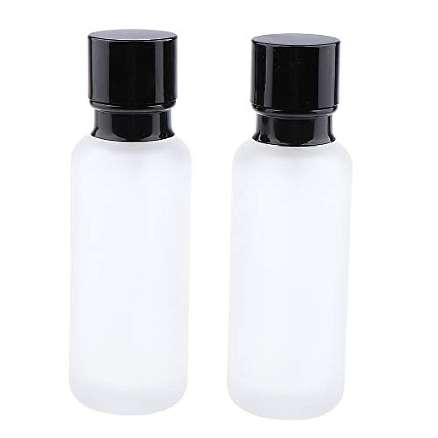 正統派赤ちゃん備品T TOOYFUL 2個入り 化粧ボトル ポンプボトル ローションジャー ガラス コンテナ 50/120ml 全2サイズ - 120ミリリットル