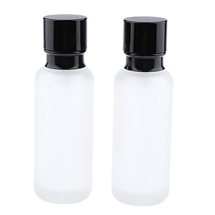T TOOYFUL 2個入り 化粧ボトル ポンプボトル ローションジャー ガラス コンテナ 50/120ml 全2サイズ - 120ミリリットル
