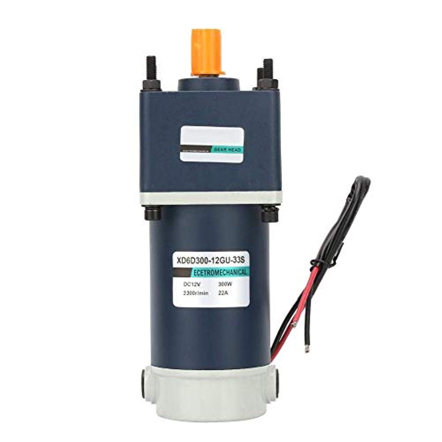 イル資源ハイランドLuckya 12V 300W DCギヤードモータ、15ミリメートルシャフトの高ねじり永久磁石DCギヤードメタルギア減速モーター(300RPM)