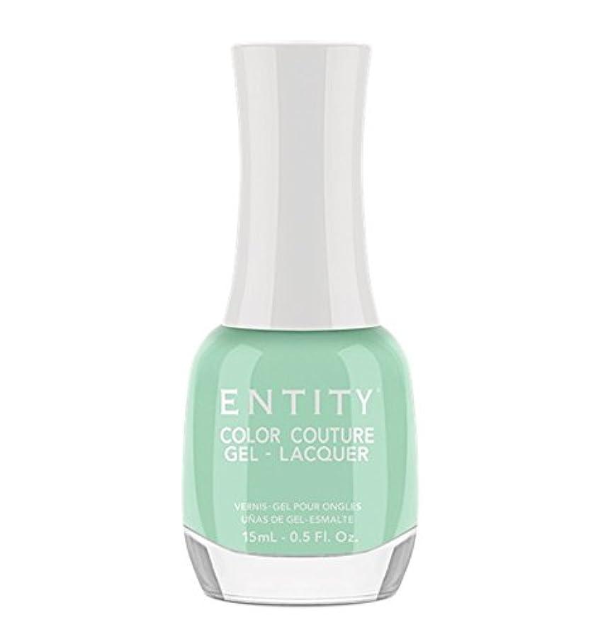 襟アジア性差別Entity Color Couture Gel-Lacquer - Statement Bag - 15 ml/0.5 oz