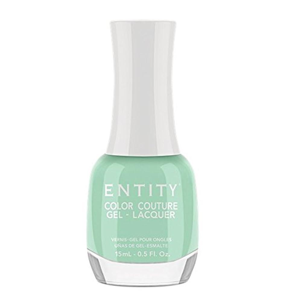 とティームマージモットーEntity Color Couture Gel-Lacquer - Statement Bag - 15 ml/0.5 oz