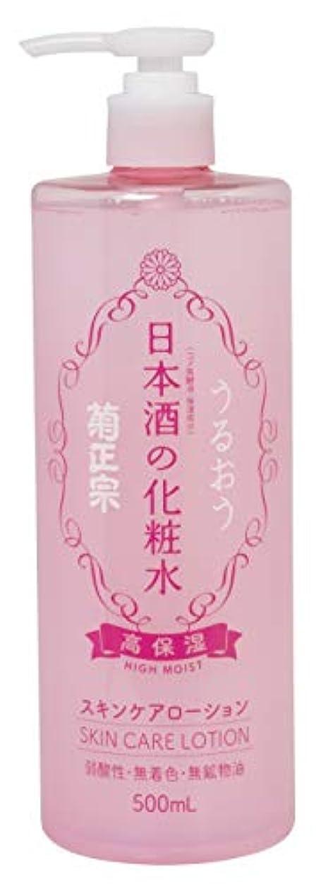 マーティフィールディング編集者ペンス菊正宗 日本酒の化粧水 高保湿 単品 500ml