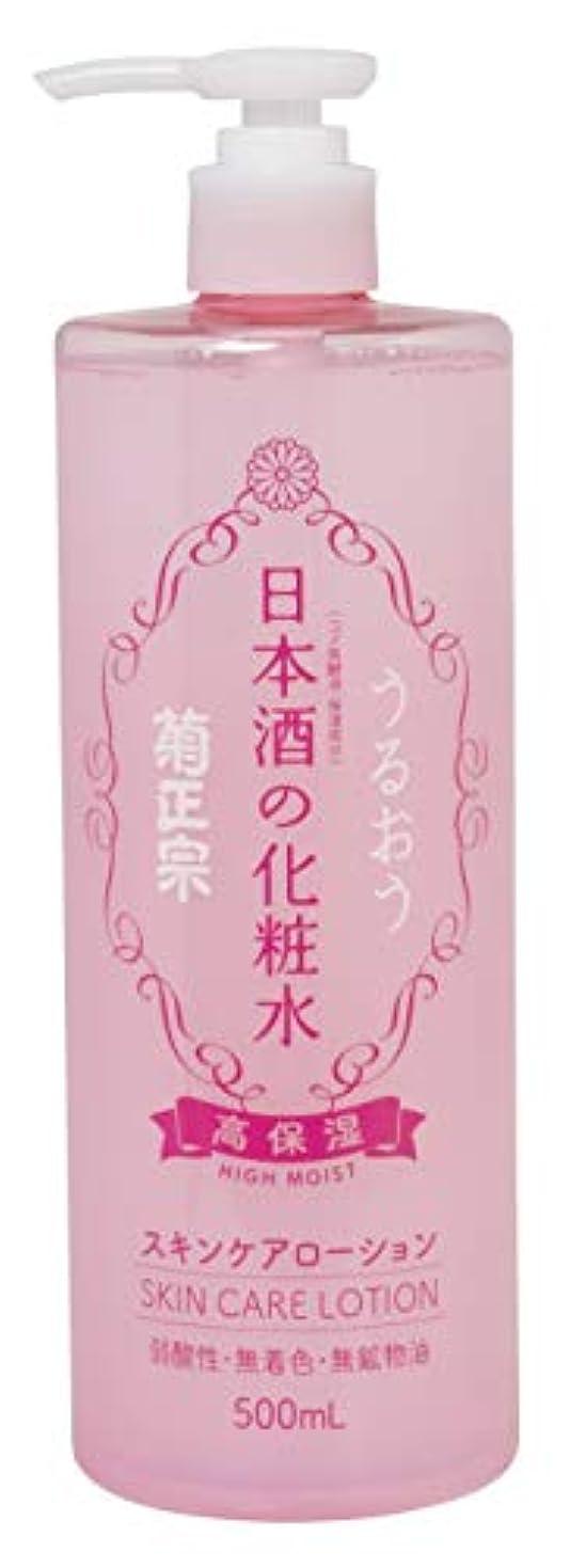 手綱男らしさ読書菊正宗 日本酒の化粧水 高保湿 500ml