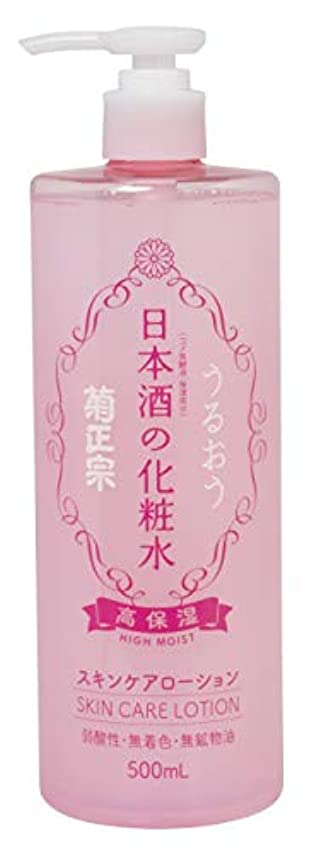 松浴室愛撫菊正宗 日本酒の化粧水 高保湿 500ml
