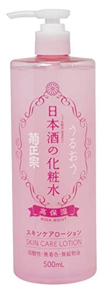 意外アイドル中で菊正宗 日本酒の化粧水 高保湿 500ml