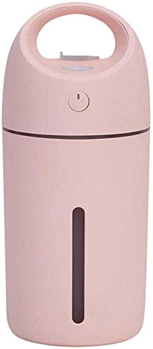 ひねりのため子孫SOTCE アロマディフューザー加湿器超音波霧化技術満足のいく解決策連続霧モード湿潤環境品質の製品 (Color : Pink)