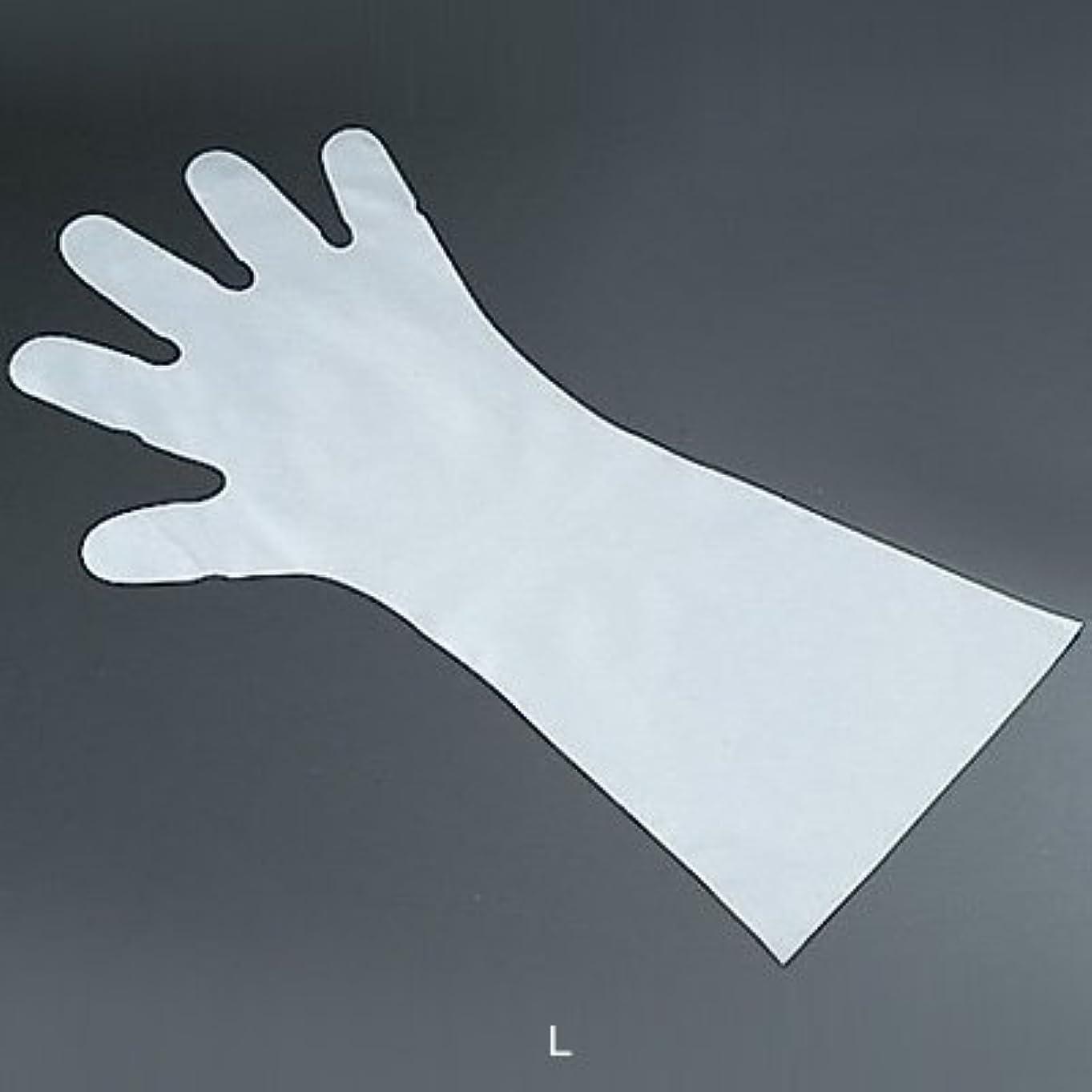 ハイキング定義取得エンボス手袋 五本絞り ロング#50 (簡易パック?ポリエチレン製)(1袋50枚入)L 全長45cm