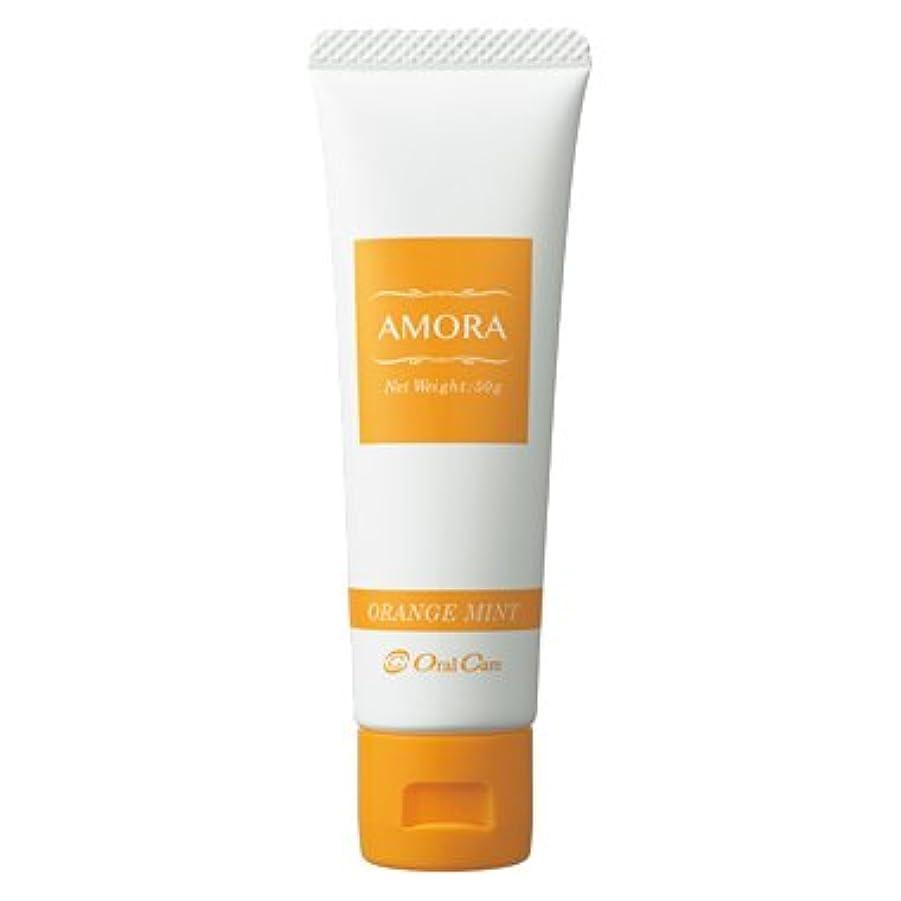メイト明るくする必要性オーラルケア 歯肉マッサージジェル AMORA アモーラ 50g (オレンジミント)