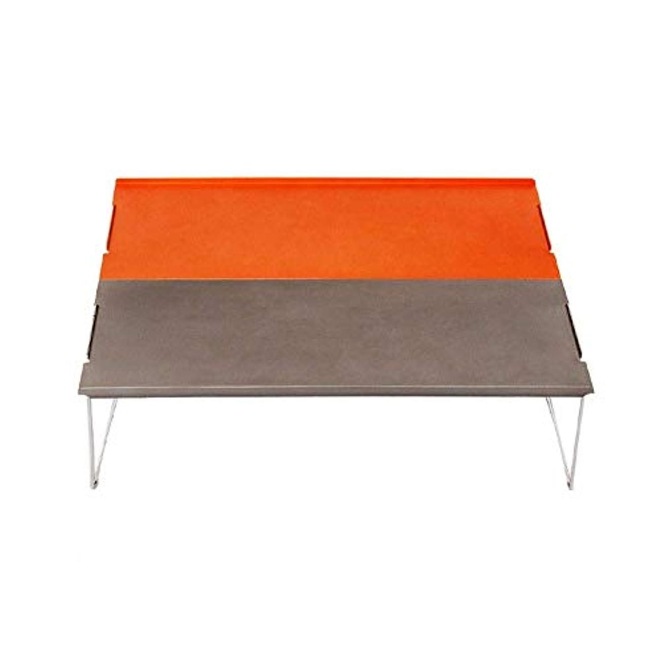 信条いろいろ敬の念屋外折りたたみピクニックテーブルアルミ合金ミニポータブル軽量カジュアル頑丈な耐久性のあるキャンプバーベキューガーデンテラス自動運転ビーチヤードオレンジ