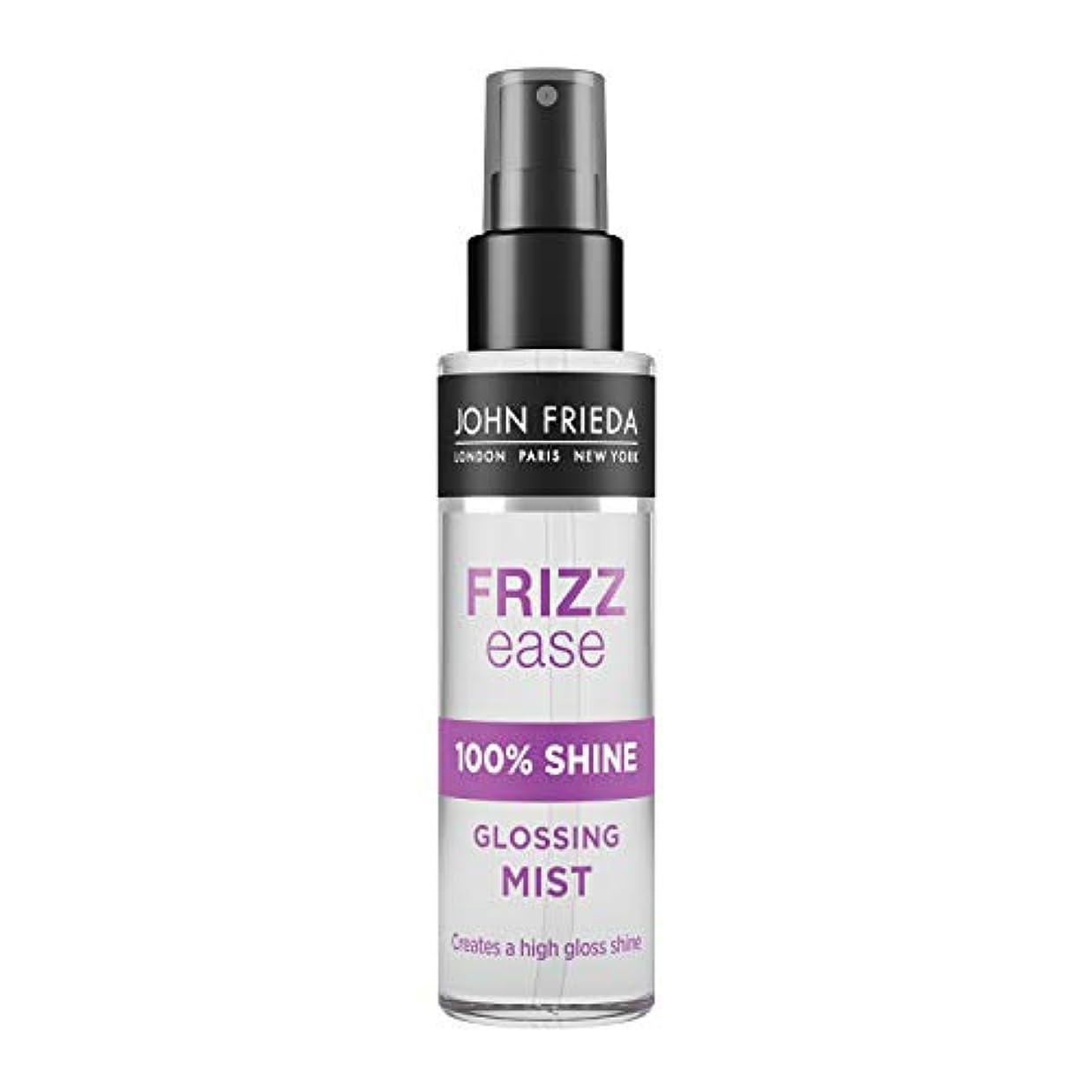 不承認信頼底John Frieda Frizz Ease 100% Shine Glossing Mist 75ml