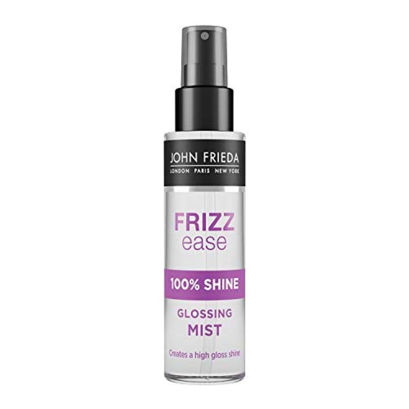 キリスト舗装定常John Frieda Frizz Ease 100% Shine Glossing Mist 75ml