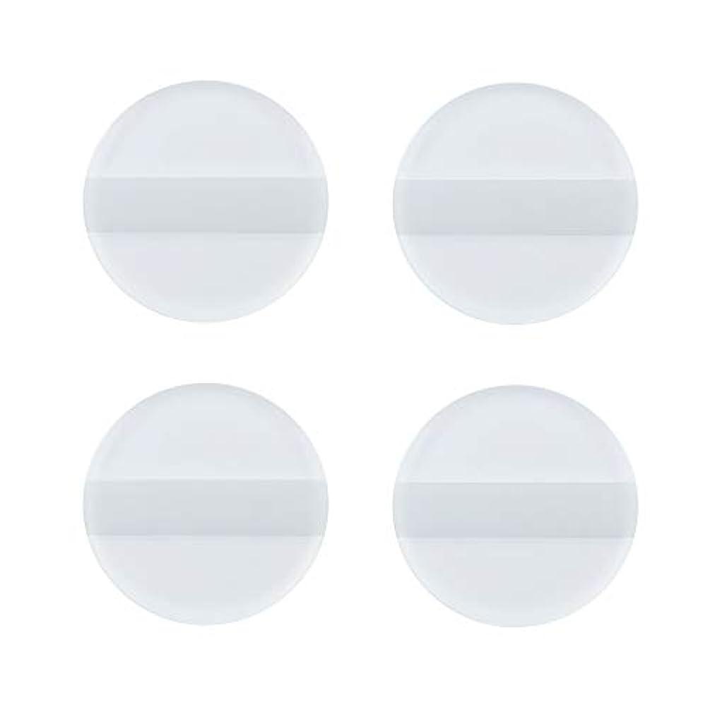 正規化エンゲージメントズームSHARE BEAUTY シリコンパフ ゲルパフ ゼリーパフ 4枚入り 円形 柔らかい 透明 軽量 コンパクト ファンデーション吸収しない 化粧品を節約 清潔しやすい 衛生 メイク用 ケース付き