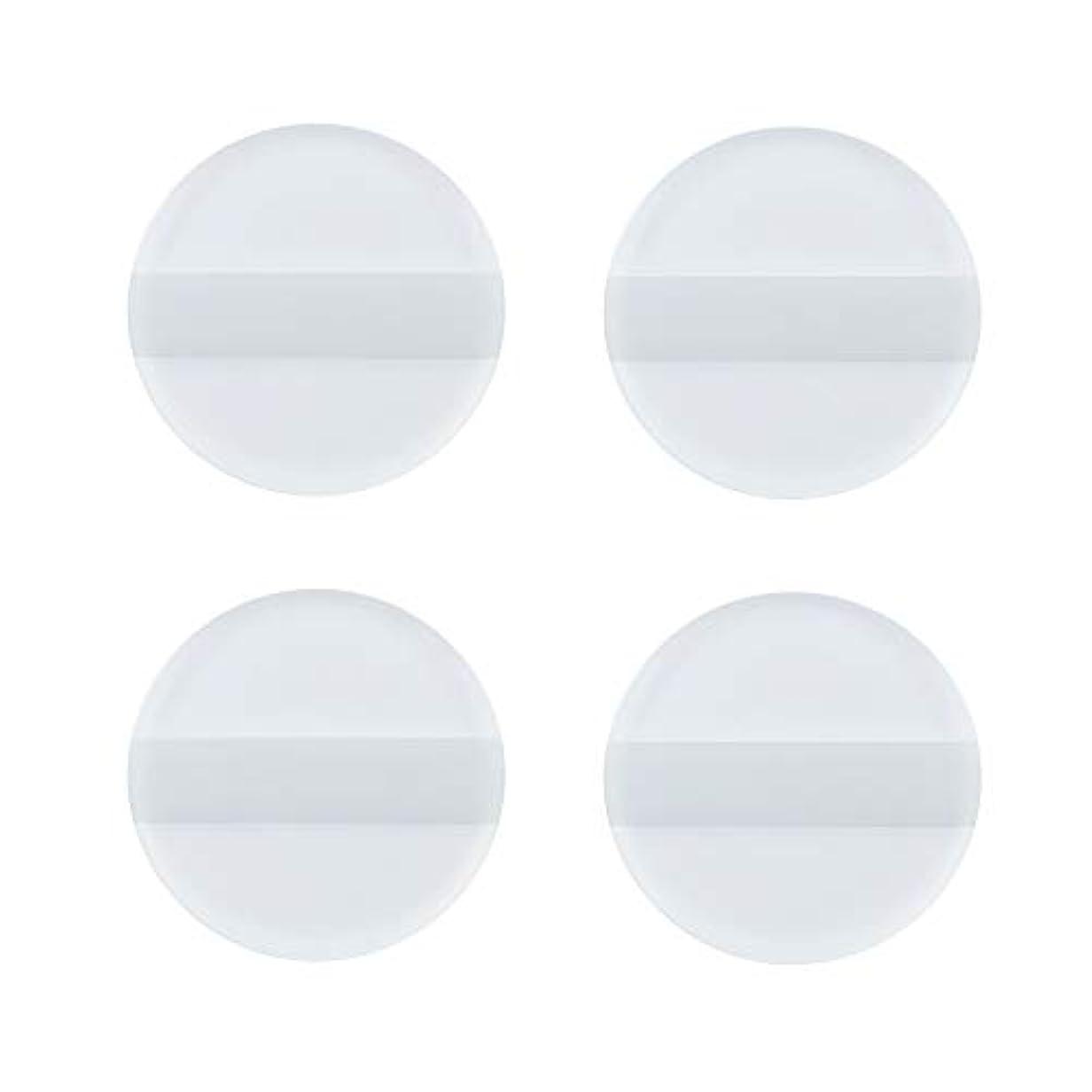 音楽を聴く昆虫歴史SHARE BEAUTY シリコンパフ ゲルパフ ゼリーパフ 4枚入り 円形 柔らかい 透明 軽量 コンパクト ファンデーション吸収しない 化粧品を節約 清潔しやすい 衛生 メイク用 ケース付き