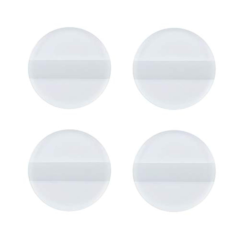 百万参照するハイライトSHARE BEAUTY シリコンパフ ゲルパフ ゼリーパフ 4枚入り 円形 柔らかい 透明 軽量 コンパクト ファンデーション吸収しない 化粧品を節約 清潔しやすい 衛生 メイク用 ケース付き