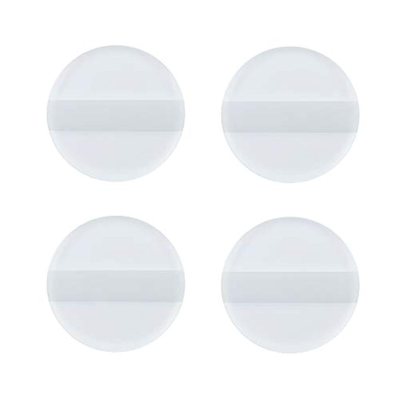 不満重大ペチコートSHARE BEAUTY シリコンパフ ゲルパフ ゼリーパフ 4枚入り 円形 柔らかい 透明 軽量 コンパクト ファンデーション吸収しない 化粧品を節約 清潔しやすい 衛生 メイク用 ケース付き