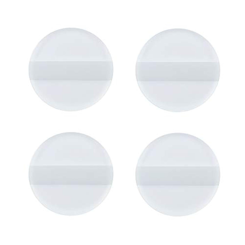 保守的準備した硬いSHARE BEAUTY シリコンパフ ゲルパフ ゼリーパフ 4枚入り 円形 柔らかい 透明 軽量 コンパクト ファンデーション吸収しない 化粧品を節約 清潔しやすい 衛生 メイク用 ケース付き