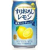 宝 CANチューハイ すりおろしレモン 335ml 缶 335ML × 24缶