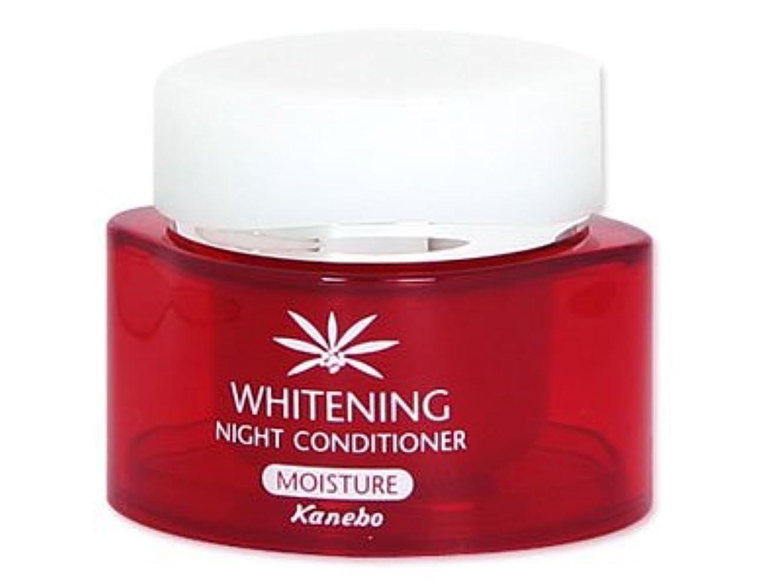 欠乏高度な安全でないカネボウ化粧品 ブランシール WTニングナイトコンディショナーM 40G(医薬部外品)